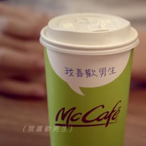 Mcdonalds china 2