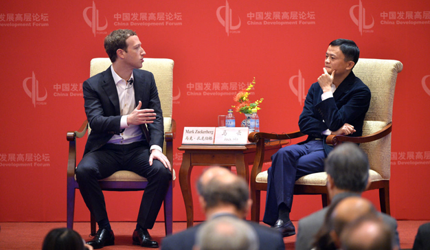 mark-zuckerberg-china