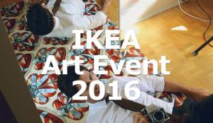 IKEA crea una aplicación que (con solo un clic) promoverá su colección de arte de 2016