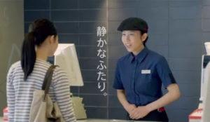 McDonald's desata la ira de Japón al realizar una reverencia