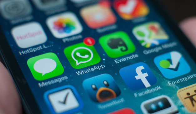campañas ciberdelincuentes whatsapp