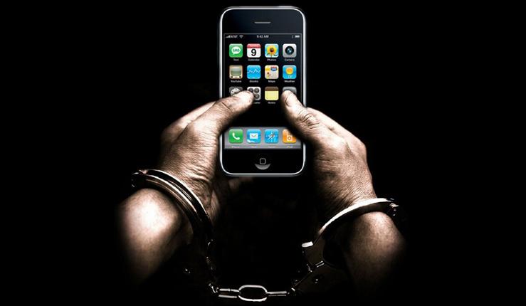 iphone 626