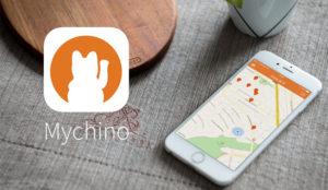 Llega Mychino, la aplicación que encuentra todas las tiendas regentadas por chinos