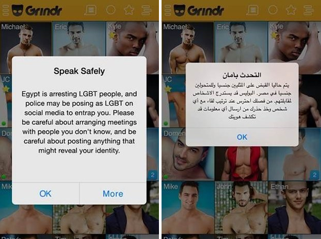 grindr 2