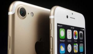 El iPhone 7 ya está en el horno y los rumores anuncian cambios