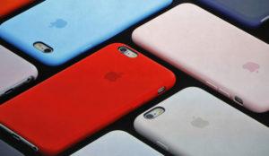 Apple estrena el curso con el iPhone 7 y ¿dos nuevos Apple Watch?