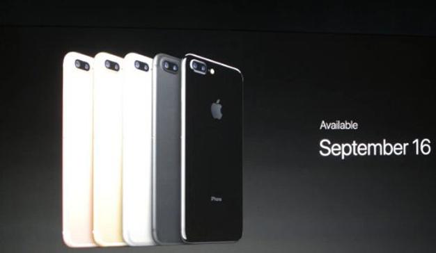 fecha-venta-apple