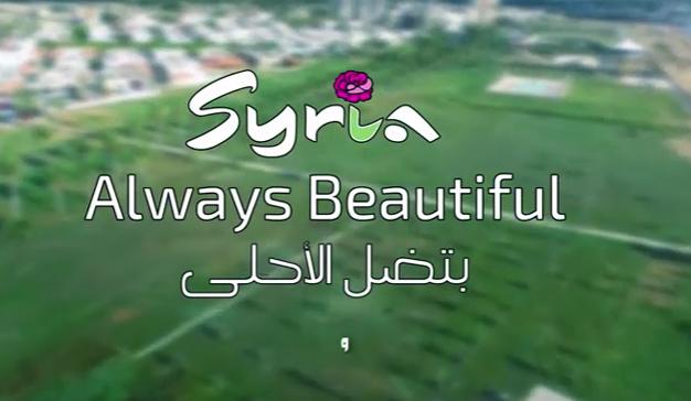 siria copy