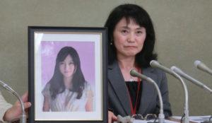 Exceso de trabajo: motivo del suicidio de la joven empleada de Dentsu Tokio