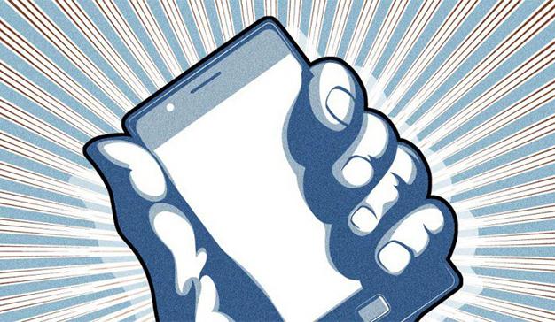 mobile-rev