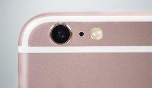 La cámara del iPhone hará