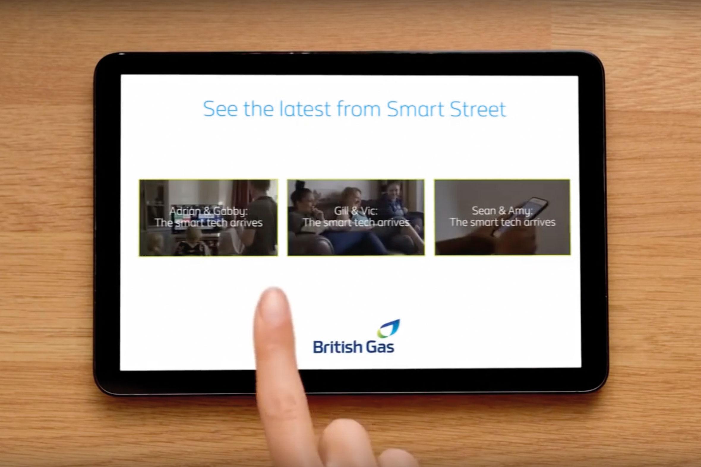 smart-street
