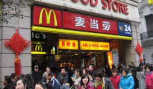 McDonald's planea vender su negocio en China a un conglomerado financiero o a un fondo de inversión