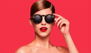 Las gafas de sol (