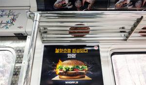 Este anuncio de Burger King, donde nada es lo que parece, le hará salivar cual perro de Pavlov