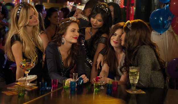 party-gossip-girl