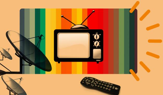 Telecinco salva el mes de febrero por la mínima: líder (13,5%) por una décima