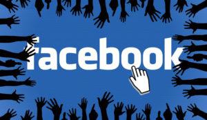 Facebook congregará por primera vez a cientos de usuarios en el evento