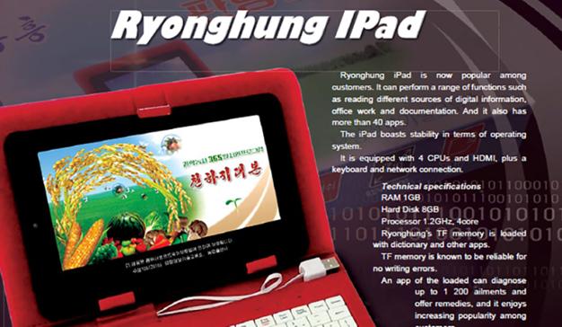 Corea del Norte crea su propia tablet y la llama iPad (sin el permiso de Apple)