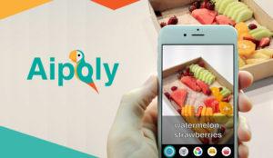 Aipoly Vision o cuando la tecnología es una excelente herramienta de inclusión social