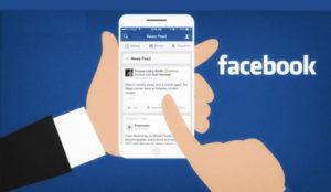 Facebook se prepara para probar las suscripciones a medios a través de la red social