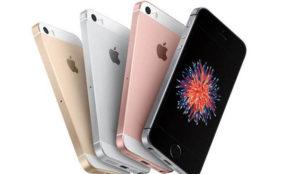 Apple y los rumores sobre un posible iPhone