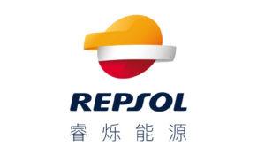 Repsol se lanza a la conquista del mercado asiático creando una marca en chino mandarín