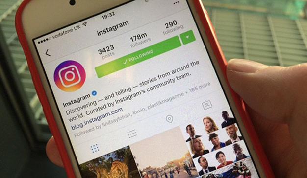 Cómo conseguir más seguidores en la red social Instagram