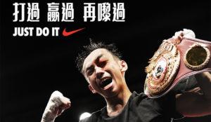 Nike muestra en su nueva campaña que no todo consiste en ganar