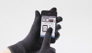 ¿Busca unos guantes compatibles con las pantallas táctiles? Eche un vistazo a estas opciones