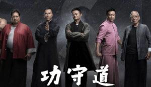 Jack Ma, fundador de Alibaba, participará en una película de artes marciales