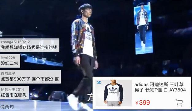 Alibaba quiere captar al consumidor sofisticado con su propio desfile