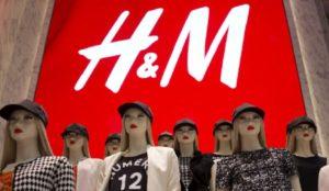 H&M abrirá su propia tienda online en Tmall, propiedad de Alibaba