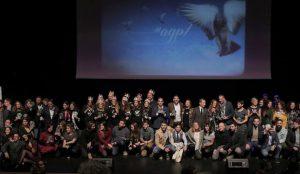 237 piezas se han presentado a los premios Agripina