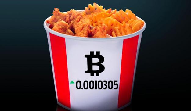 KFC Canadá permite pagar su pollo con Bitcoins