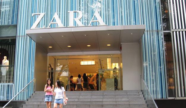 Zara, Movistar y Banco Santander son las marcas más valiosas de España según Interbrand