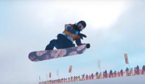 Visa lanza su campaña para los Juegos Olímpicos de Invierno 2018