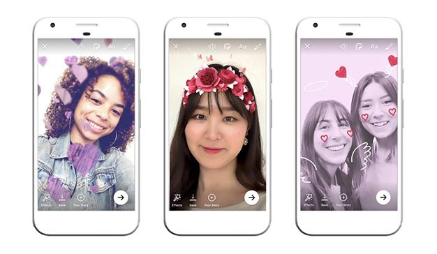 Facebook quiere que saque su lado más amoroso en San Valentín