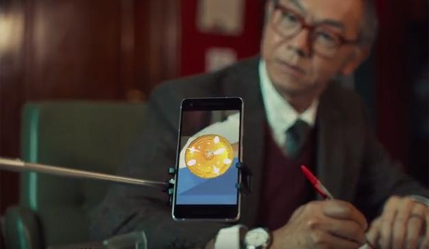 Oreo saca su propio juego de realidad aumentada al más puro estilo Pokémon Go