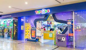 Toys 'R' Us entra en quiebra en Reino Unido, pero España no se verá afectada