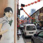 Singapur, así es la cuna del marketing tecnológico más puntero