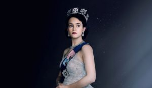 Netflix aprovecha el nuevo nacimiento en la Familia Real británica para promocionar