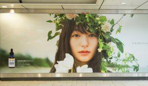 Lanzan la primera campaña publicitaria de cannabis medicinal en Japón