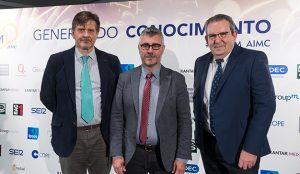 El EGM: a la vanguardia en innovación en su 50 cumpleaños