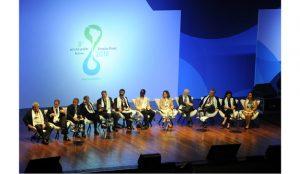 MARCO de Comunicación, finalista en los premios Ramón del Corral