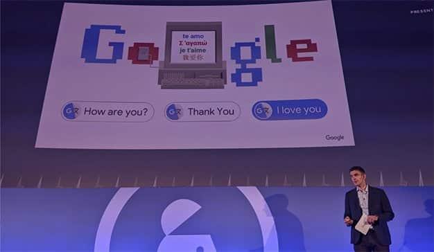La privacidad de los usuarios en la publicidad llega de la mano de Google