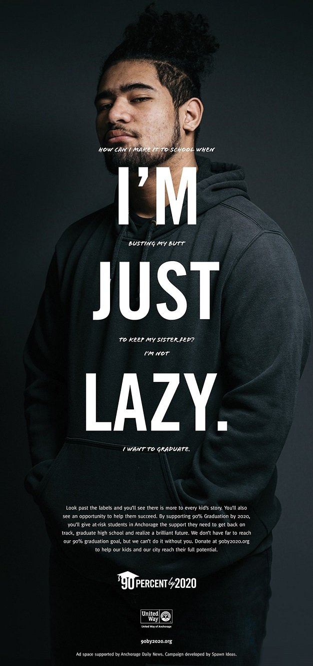 just-lazy