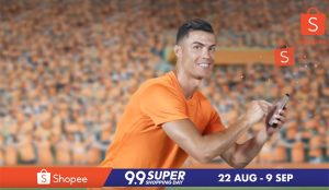 Cristiano Ronaldo baila al ritmo de Baby Shark en un spot de la app Shopee