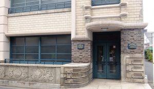 La antigua sede de Nintendo de los años 30 reabrirá de nuevo sus puertas en 2021 como un hotel