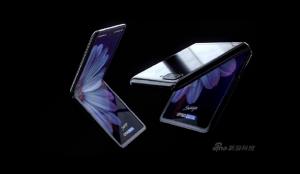 Así podría ser el próximo móvil plegable de Samsung: ultrafino y con pantalla de 7 pulgadas